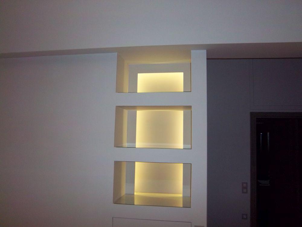 Ράφια με κρυφό φωτισμό