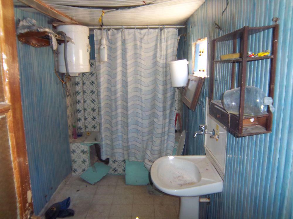 Αρχική κατάσταση WC