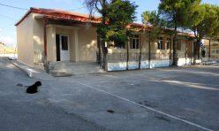Ανακαίνιση δημοτικού σχολείου Τεφελίου